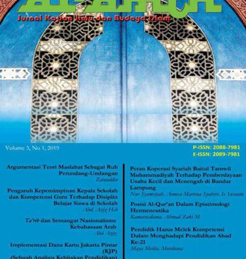 Al-Amin | Jurnal Kajian Ilmu dan Budaya Islam