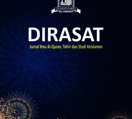 Cover Dirasat Vol.1 No.1 Thn 2016