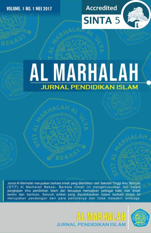 cover almarhalah