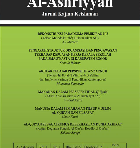 Al-Ashriyyah   Jurnal Kajian Keislaman