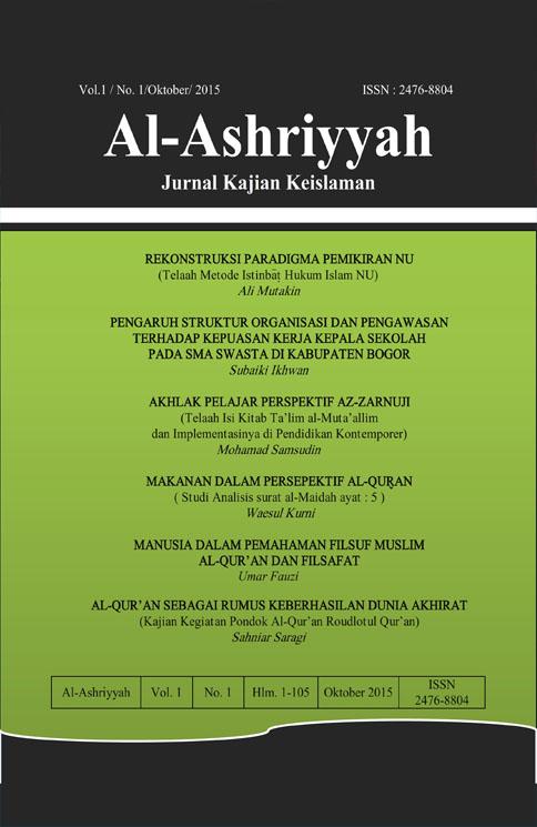 Cover Al-Ashriyyah
